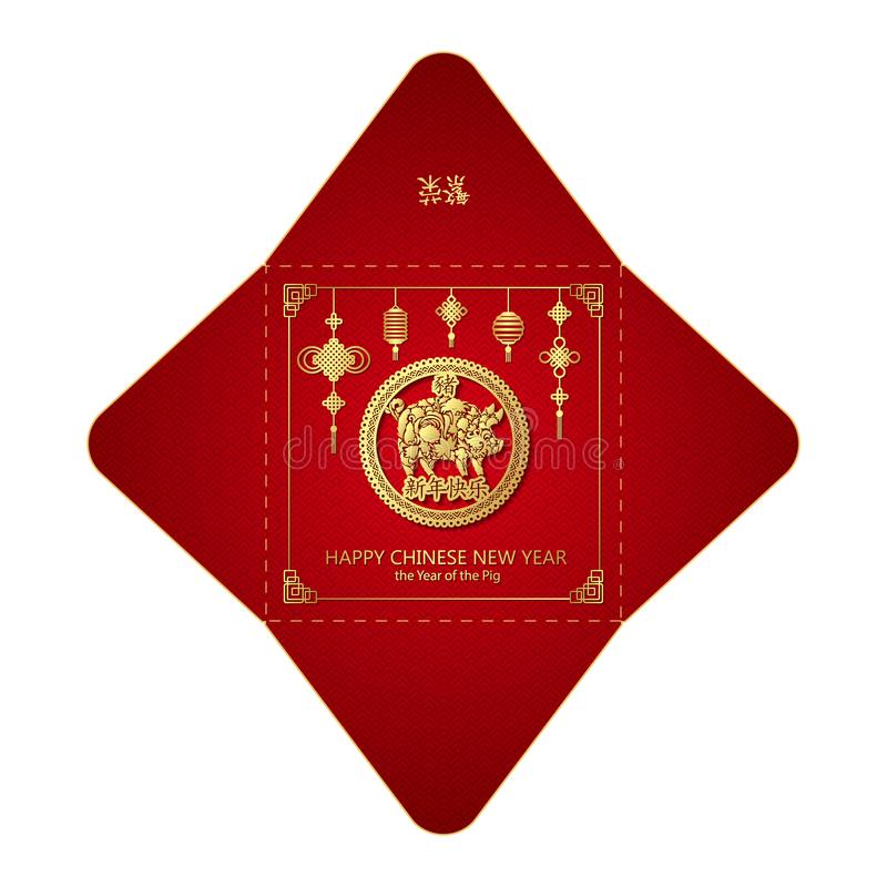 Year of the Pig Chinese New Year Square Money Red Packet. Hieroglyph translate - prosperity, happy new year, pig. Vector vector illustration