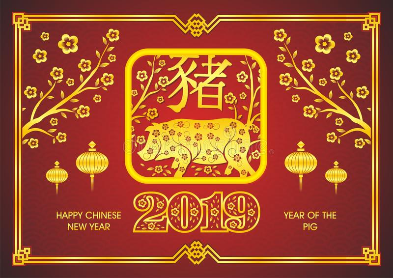 Year Of the pig - 2019 chinese new year. Vector illustration design, with golden and red color royalty free illustration