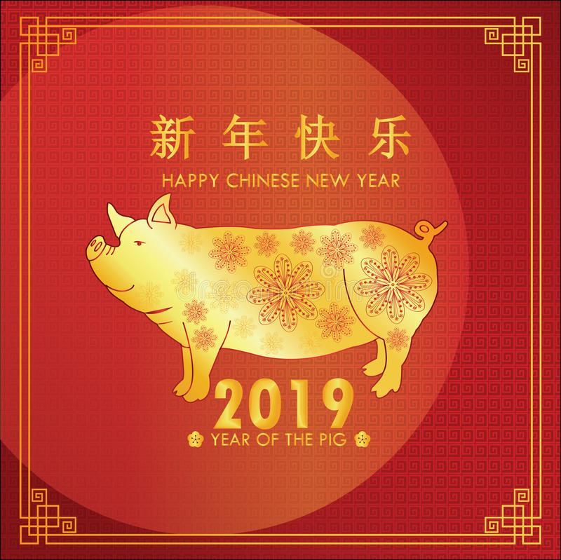 Year Of the pig - 2019 chinese new year vector. Illustration pig and text design, with golden and red color. Figure, brochure. Promotional poster for sell vector illustration