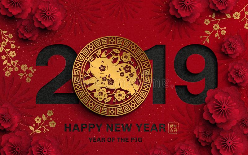 Year of the pig design. Chinese new year design with piggy and plum flowers in paper art style, Year of the pig written in Chinese character vector illustration
