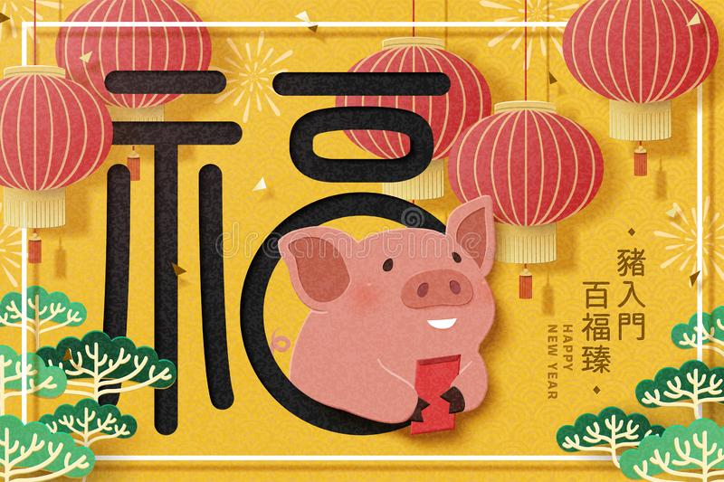 Year of the pig design. Happy new year design with piggy and hanging lanterns in paper art style, Fortune word written in Chinese character behind the pig and royalty free illustration