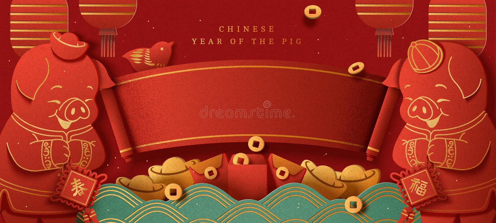 Year of the pig poster design. With cute piggy greeting to each other in paper art style, blank spring couplets for design vector illustration
