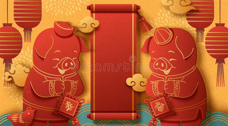 Year of the pig poster design. With cute piggy greeting to each other in paper art style, Happy new year, blank spring couplets for design stock illustration