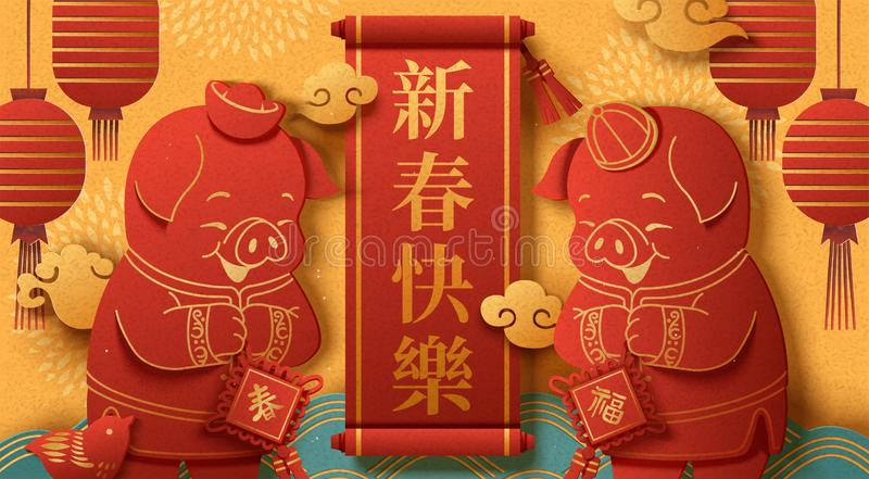 Year of the pig poster design. With cute piggy greeting to each other in paper art style, Happy new year, spring and fortune written in Chinese words on spring stock illustration