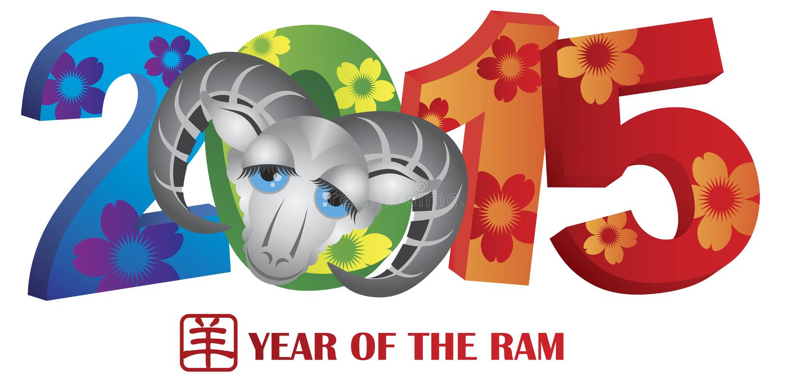 2015 Year of the Ram Colorful Numerals. 2015 Chinese New Year of the Ram Colorful Numbers Isolated on White Background with Goat Text Symbol vector illustration