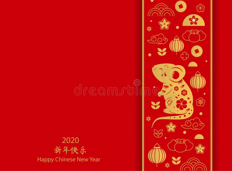 2020 year of rat. Chinese new year banner design. Red background and golden silhouette of mouse and other oriental symbols. 2020 year of rat. Chinese new year stock illustration