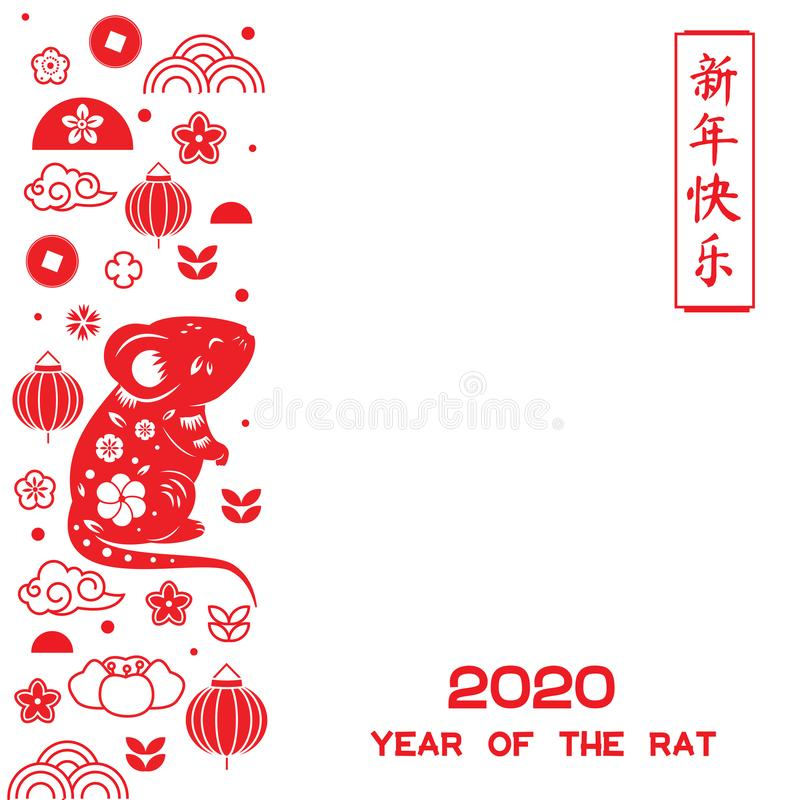 2020 year of rat. Chinese new year design in minimal style. Decorated mouse zodiac and oriental symbols border. Translation mean. 2020 year of rat. Chinese new stock illustration