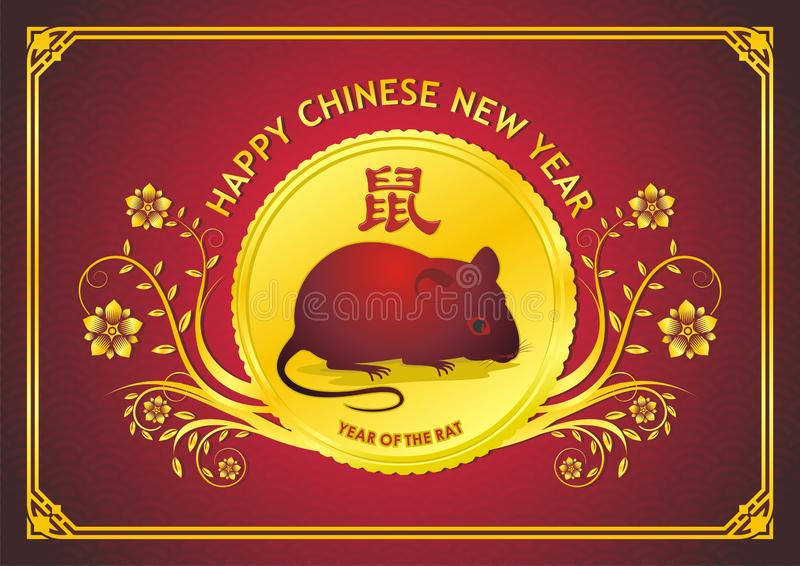 Year of the Rat, chinese new year vector design royalty free illustration