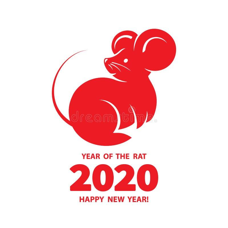 2020 Year of the RAT stock illustration