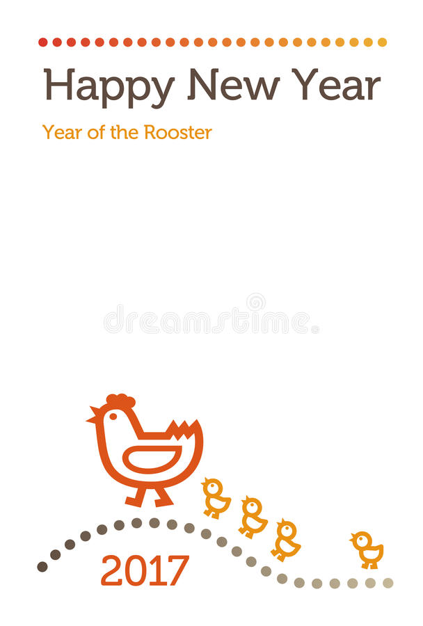 Year of the rooster, New Year card royalty free illustration