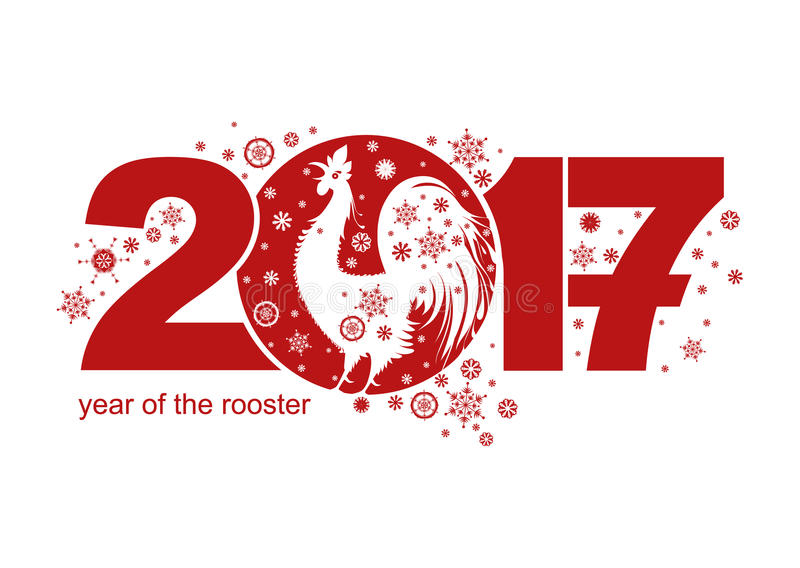 Year of the rooster 2017. stock illustration