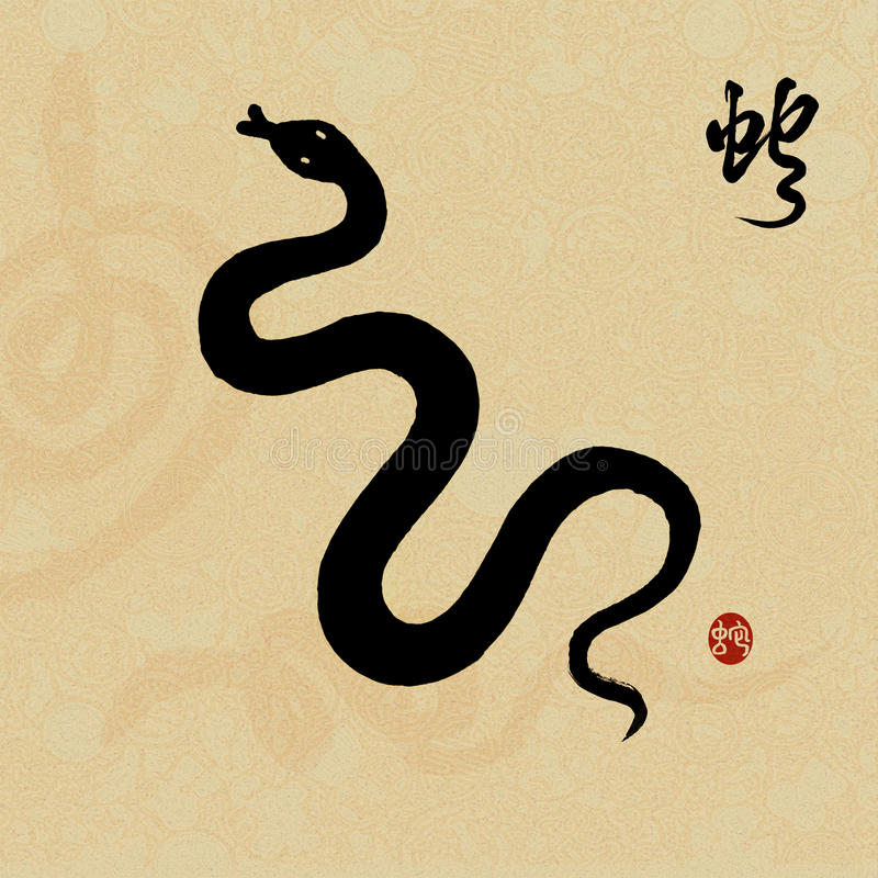 2013 year of the snake. With paper background royalty free stock photo