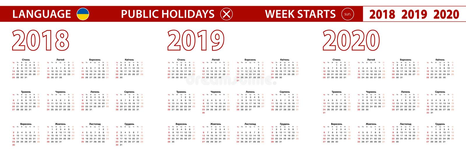 2018, 2019, 2020 year vector calendar in Ukrainian language, week starts on Sunday.  royalty free illustration