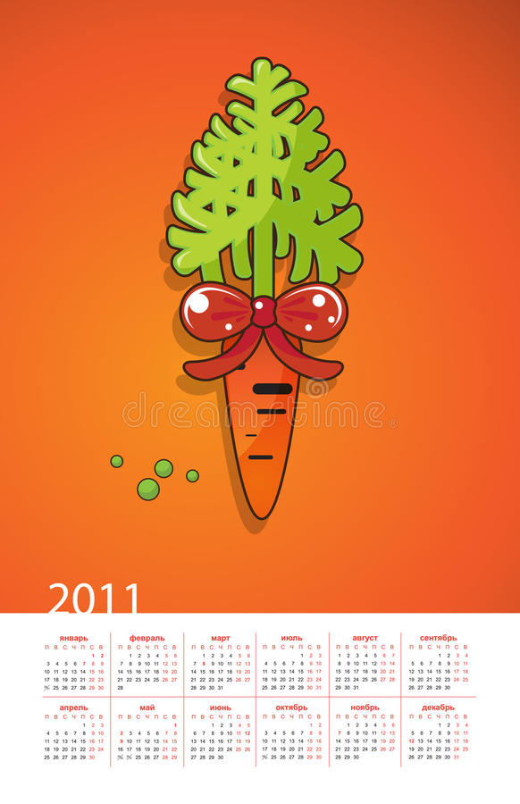Download Year Of The White Rabbit. Gift Carrots Stock Vector - Illustration: 17452186