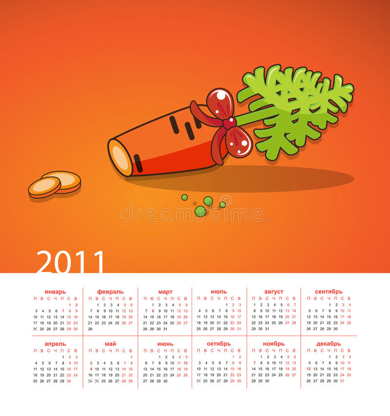 Download Year Of The White Rabbit. Sliced Carrots Stock Vector - Illustration: 17452202