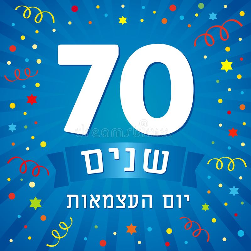 70 years anniversary Israel Independence Day jewish text. Vector illustration for 19 april Independence Day Israel background with blue ribbon and colored stock illustration