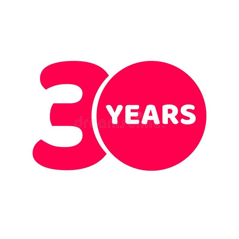 30 Year Anniversary Symbol: 30th Birthday Or Anniversary Stock Vector