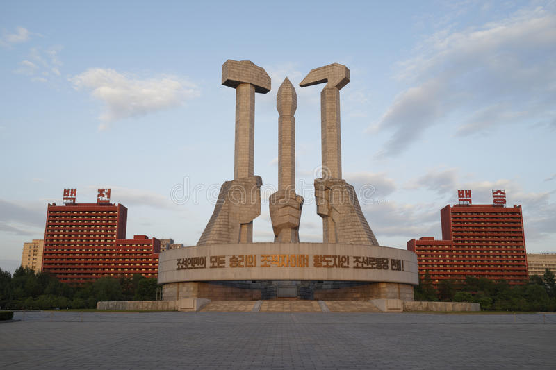 50 years of DPRK Working Party (North Korea). Monument 50 years of DPRK Working Party, Pyongyang, Democratic Public Republic of Korea (North Korea stock photos
