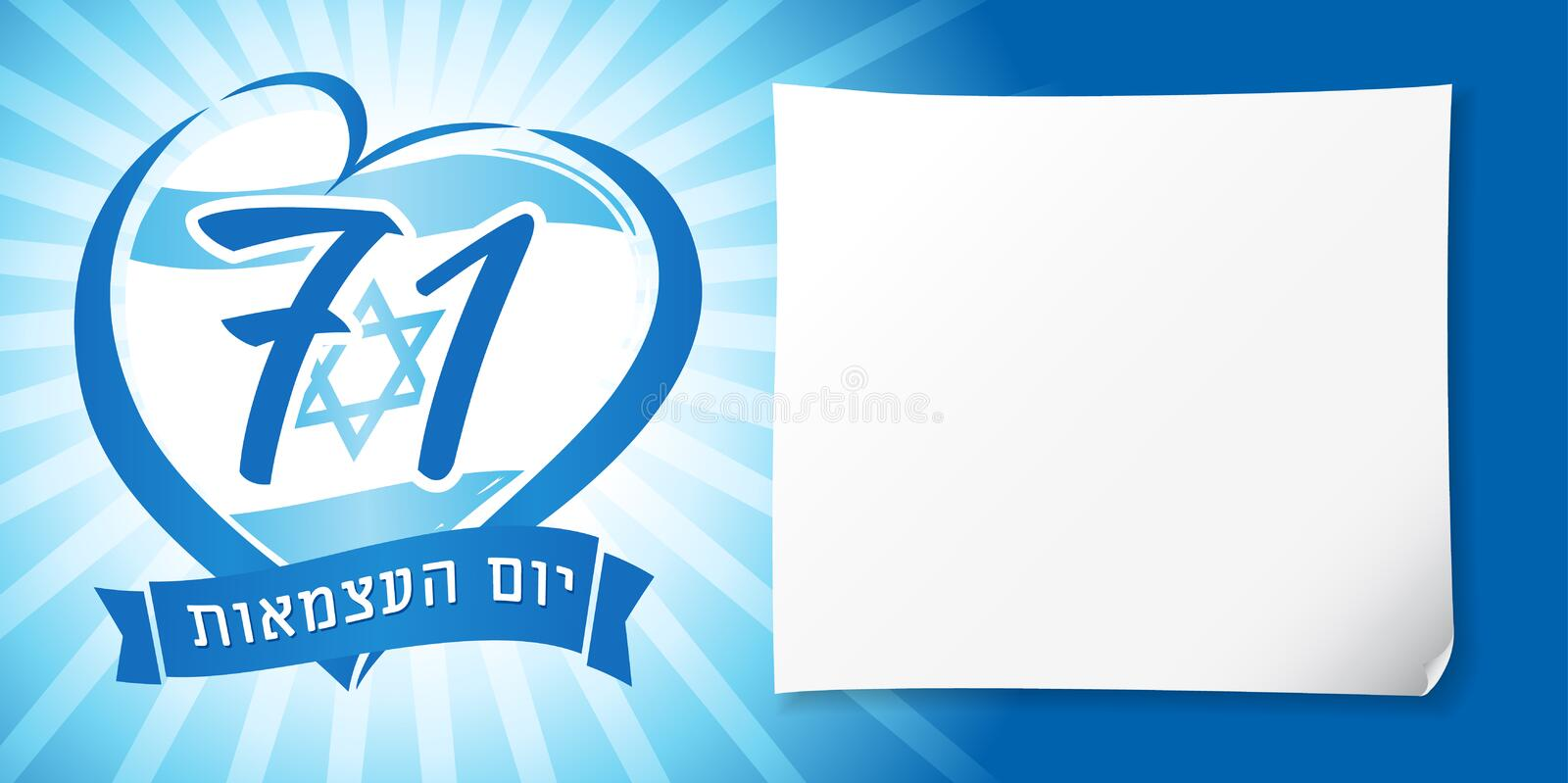 Love Israel, heart emblem national flag and jewish text Independence Day royalty free illustration