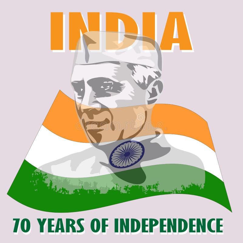 70_years_of_independence royaltyfri illustrationer