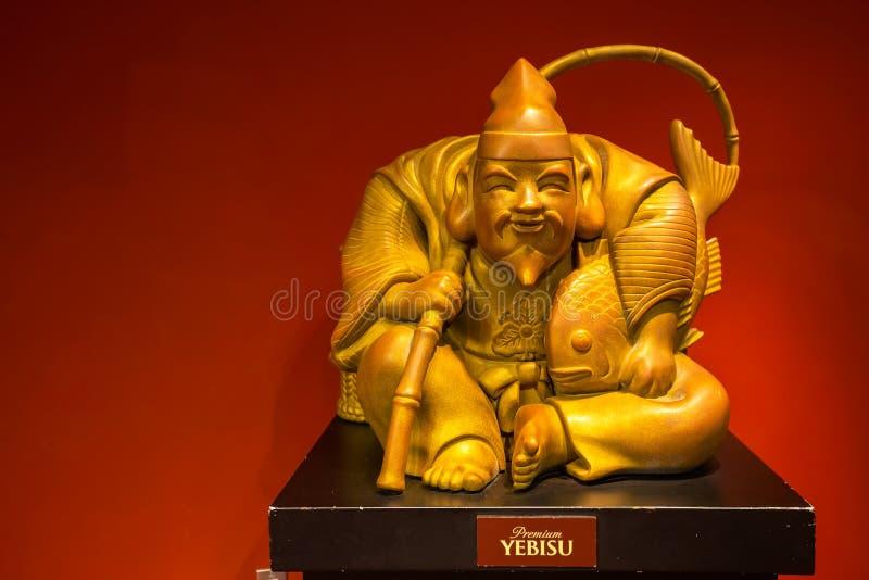 Yebisu - Japoński bóg rybacy i szczęście zdjęcie royalty free