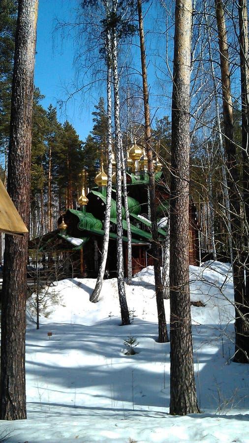 Yekaterinburg, Rússia Monastério masculino Ganina Yama foto de stock