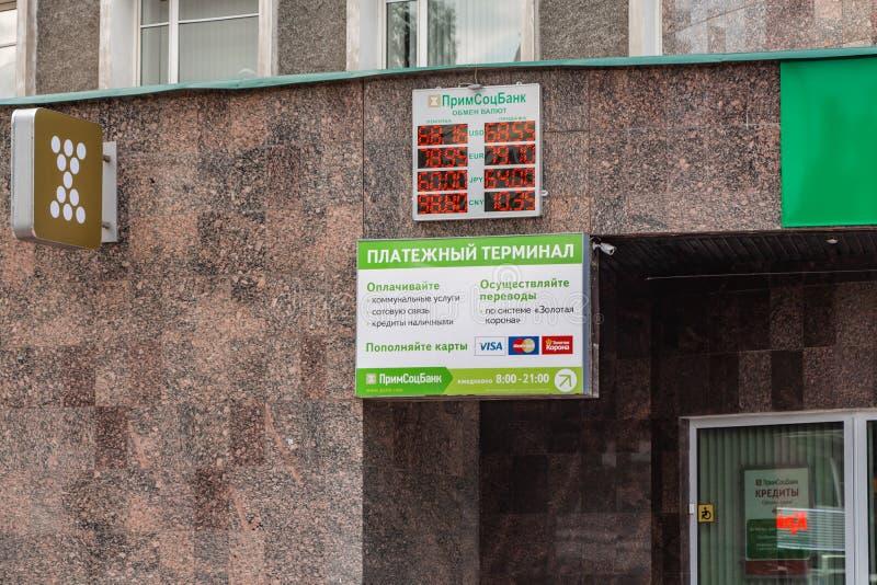 Yekaterinburg, Rosja - 09 04 2018: Biuro bank Rosja z czerwoną świecącą tablicą wyników z wekslowym tempem i signb obraz stock