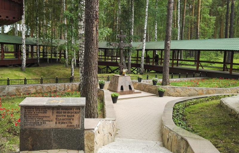 Yekaterinburg, Rusland, Juni 2017 Het project reist in Rusland De plaats waar Nicolaas II werd gedood stock fotografie