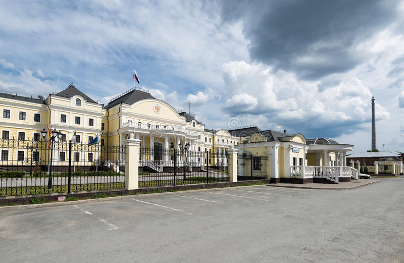 YEKATERINBURG, RUSLAND - JUNI 11, 2016: Woonplaats van Plenipot stock fotografie