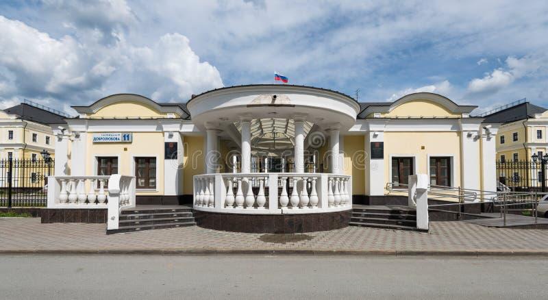 YEKATERINBURG, RUSLAND - JUNI 11, 2016: Woonplaats van Plenipot stock afbeelding