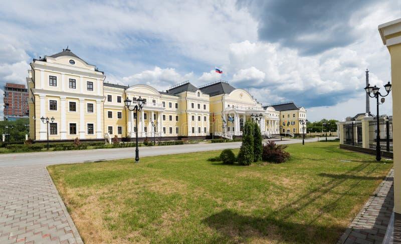 YEKATERINBURG, RUSLAND - JUNI 11, 2016: Woonplaats van Plenipot royalty-vrije stock afbeelding