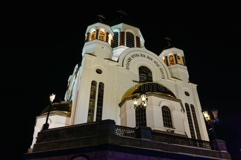 Yekaterinburg, Russia - Church on Blood in Honour of All Saints Resplendent in the Russian Land, night view royalty free stock photo