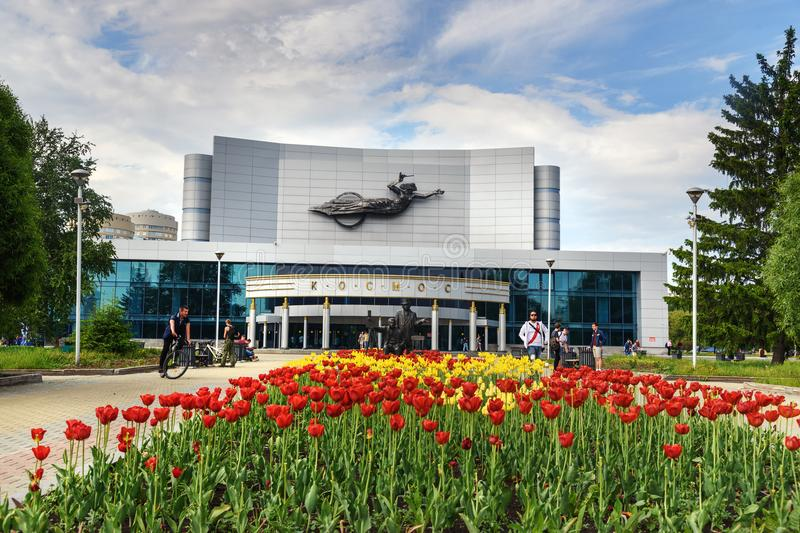 Cinema concert theater Kosmos in Yekaterinburg. Russia. Yekaterinburg, Russia - June 21, 2018: Cinema concert theater Kosmos. Concert hall in city center stock images