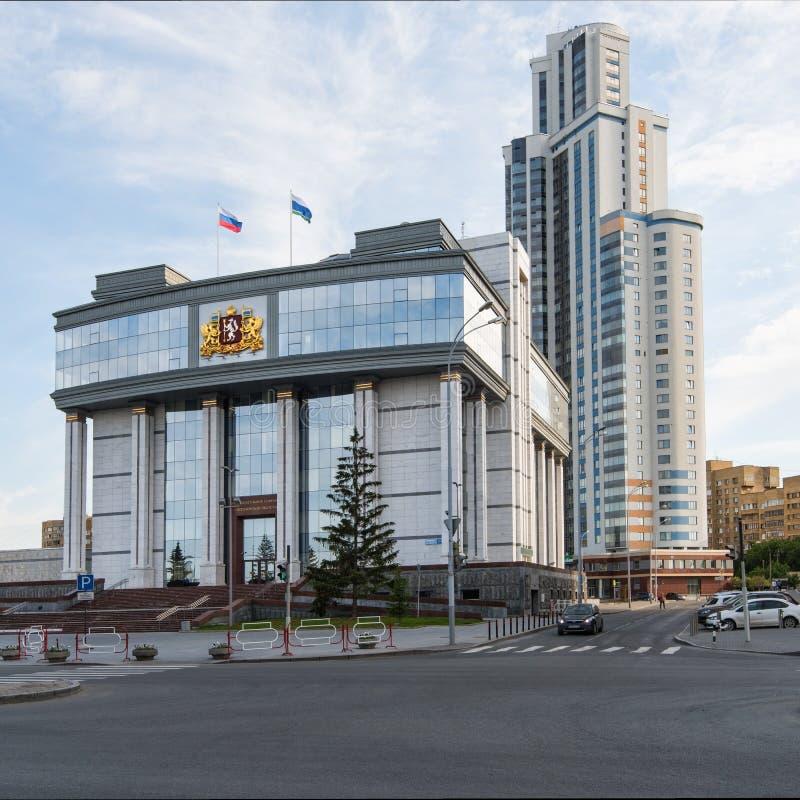 Yekaterinburg Ryssland - Juni 11, 2016: Yekaterinburg Ryssland - J royaltyfri bild