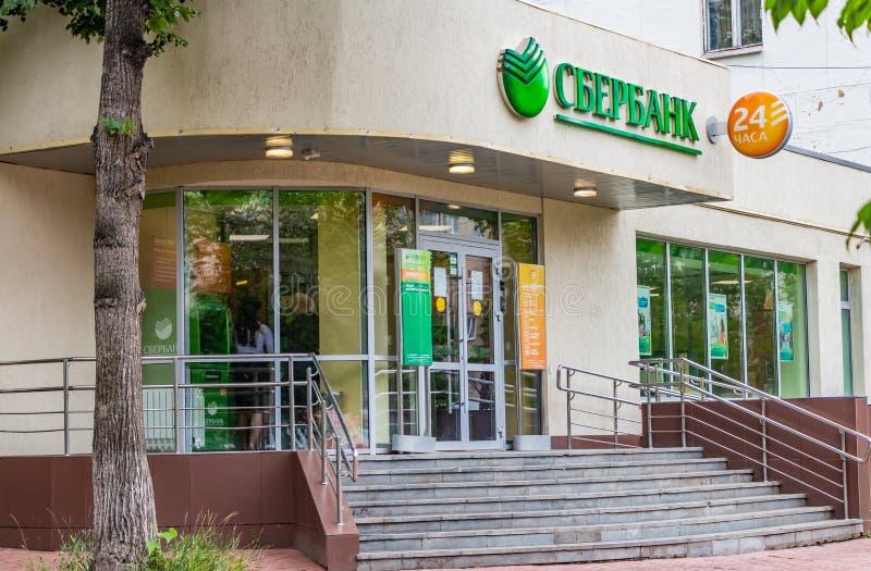 Yekaterinburg Ryssland - 08 24 2018: Kontoret av banken Sberbank av Ryssland med den gröna skylten och emblemet på royaltyfri fotografi