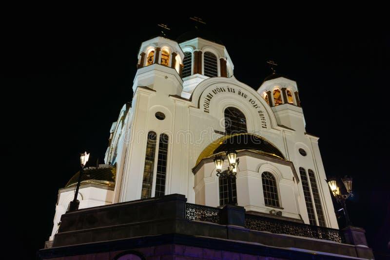 Yekaterinburg Ryssland - kyrka på blod i helgon för heder som allra är glänsande i det ryska landet, nattsikt royaltyfri foto