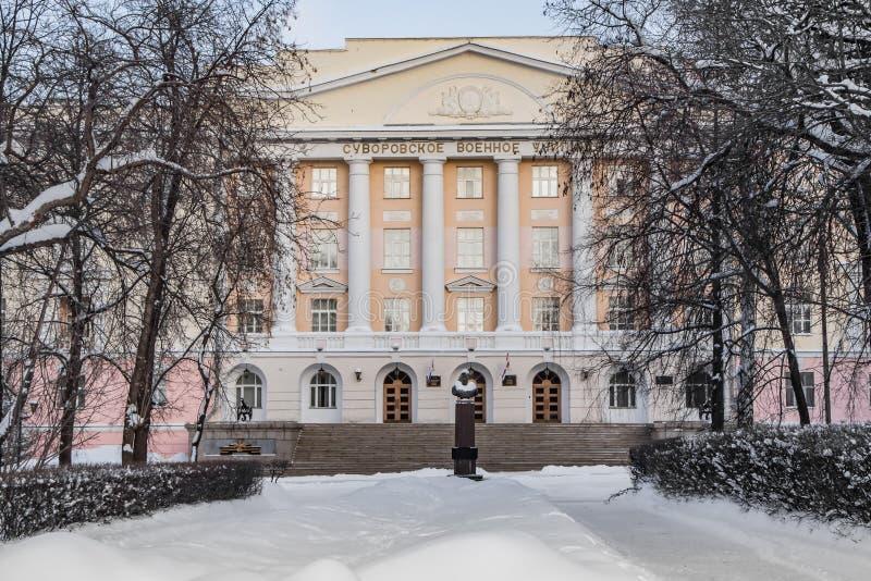 Yekaterinburg, Sverdlovsk Rússia - 02 02 2019: Ministério de Defesa da escola militar de Yekaterinburg Suvorov da Federação Russa imagem de stock royalty free
