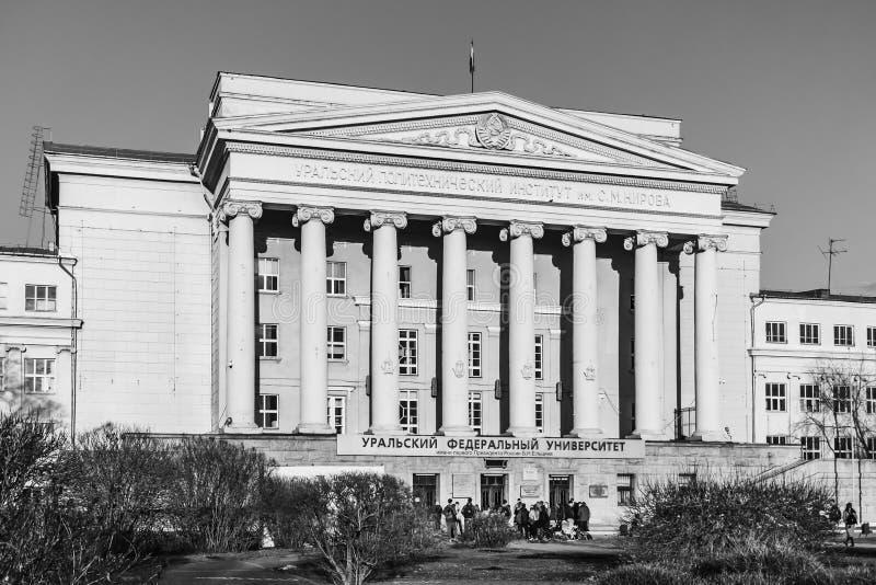 Yekaterinburg Sverdlovsk, Rosja,/- 10 04 2019: Ural Federacyjny uniwersytet wymieniający po pierwszy prezydenta Rosja Boris zdjęcie royalty free