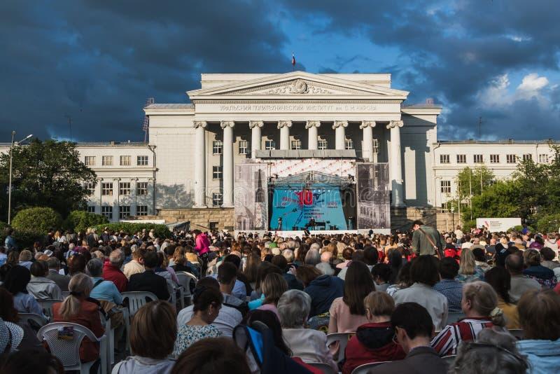 Yekaterinburg, Sverdlovsk Rosja - 03 07 2018: Ural Federacyjny uniwersytet wymieniający po pierwszy prezydenta Rosja Boris Yeltsi obrazy royalty free