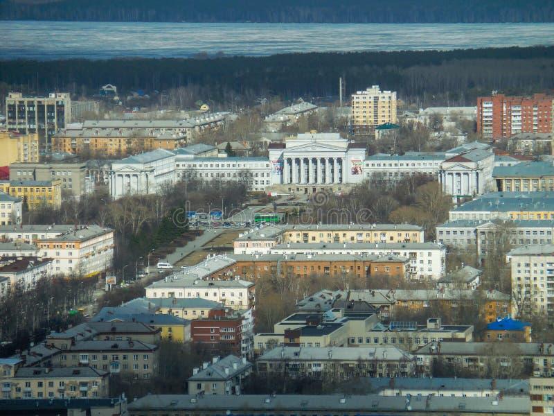 Yekaterinburg Ural stat av Ryssland royaltyfria foton