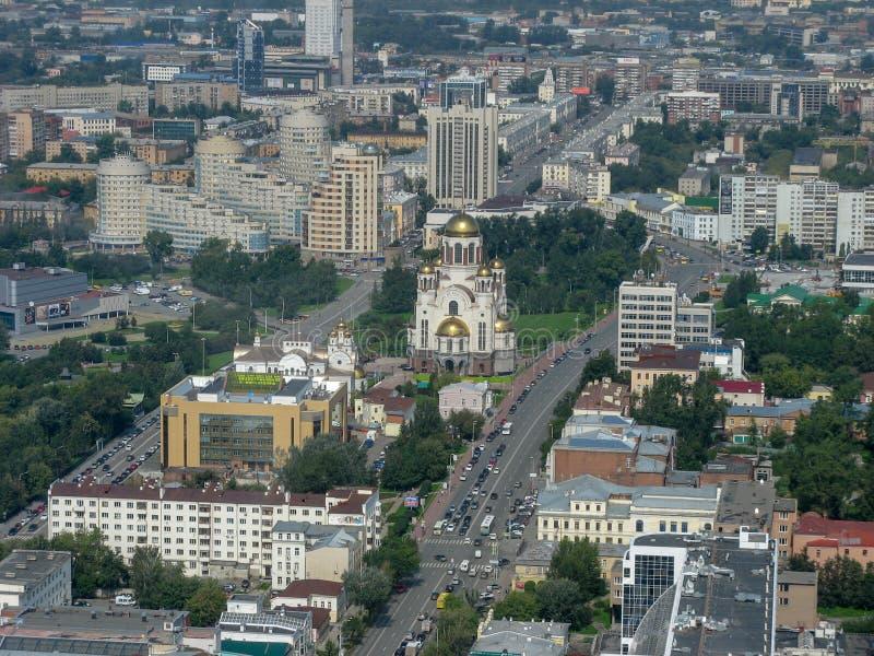 Yekaterinburg Ural stat av Ryssland royaltyfri bild