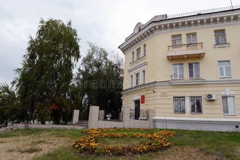 Yelets - antyczny miasto w Rosja administracyjny centrum Yelets okręg Lipetsk region Budynek archiwum daleko zdjęcia stock