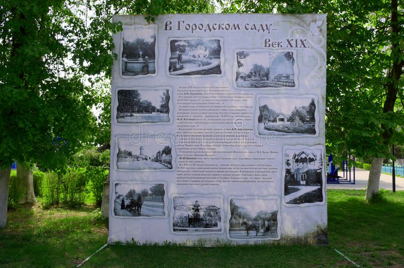 ELEC / LIPETSK, RUSSIA - MAY 08, 2017: a shield with information and old photos in the Park. YELETS/ LIPETSK, RUSSIA-MAY 08, 2017: shield with text information royalty free stock image