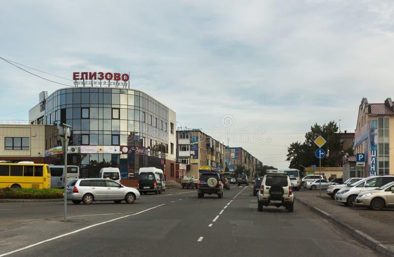 Yelizovo是一个镇在堪察加边疆区,俄罗斯 免版税图库摄影