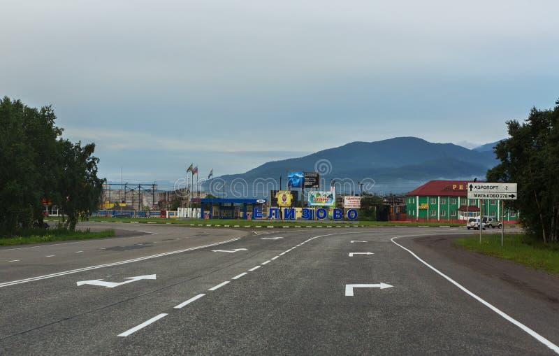 Yelizovo是一个镇在堪察加边疆区,俄罗斯 库存图片