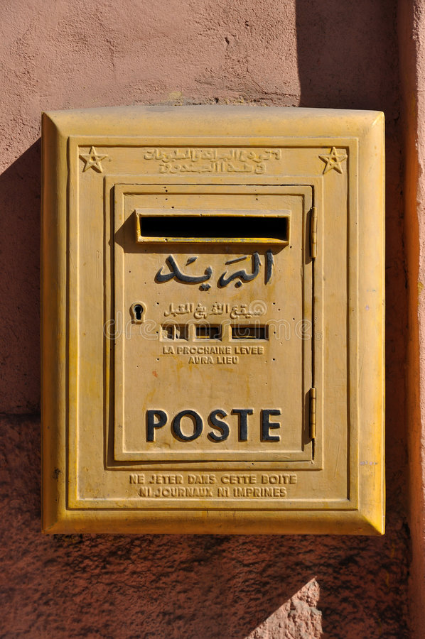 Download Yellow Mailbox In Marrakech Stock Photo - Image: 7479718
