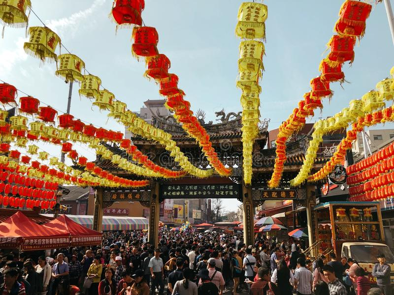 Yellow and Red Lanterns royalty free stock images
