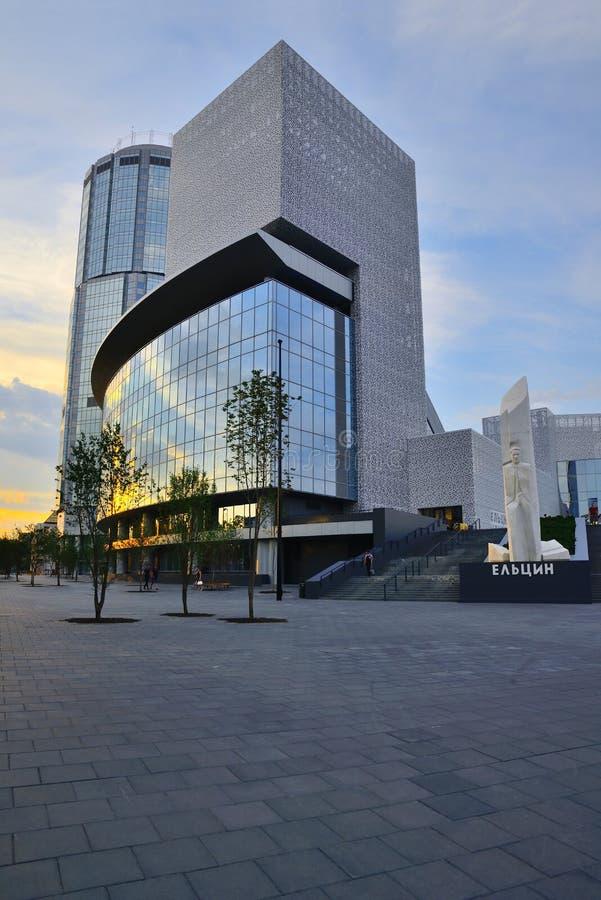 Yeltsin centrum w Yekaterinburg zdjęcie royalty free