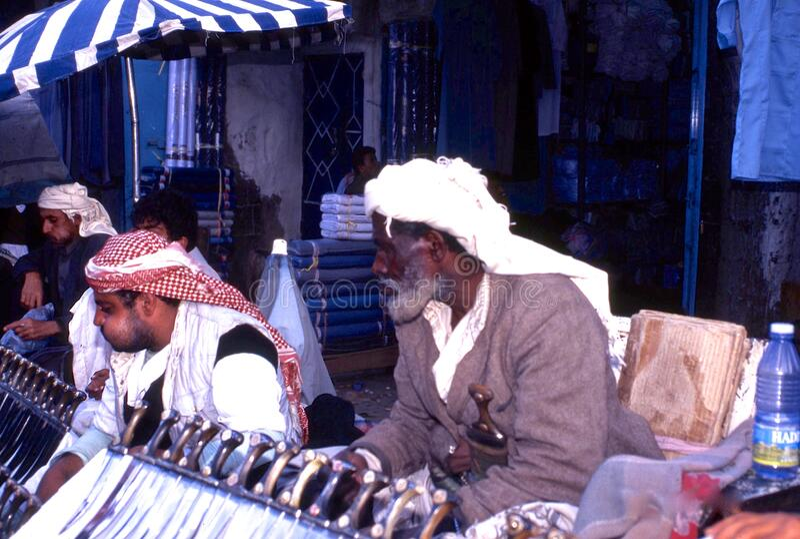 1996-Yemen people stock image