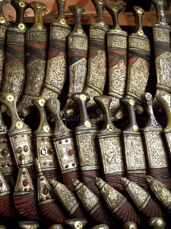 Yemeni dolken - Sanaa souk stock foto